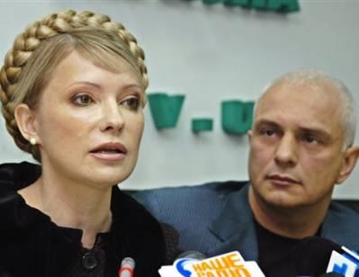 Муж Юлии Тимошенко