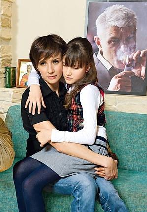 Жена Владимира Турчинского