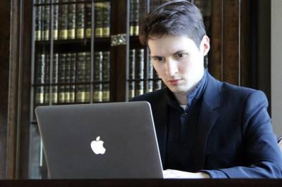 Павел Дуров, личная жизнь