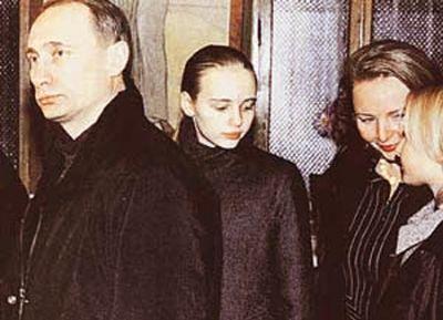 Владимир Путин, дети