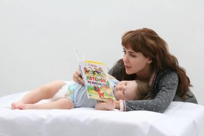 Екатерина Климова, дети
