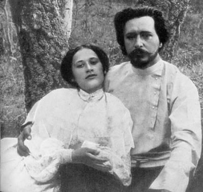 Леонид Андреев, дети