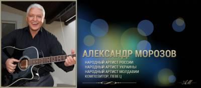 Александр Морозов, дети