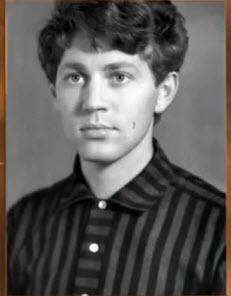 Евгений Кочергин в молодости