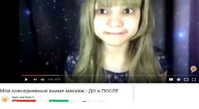 Кристина Финк без макияжа