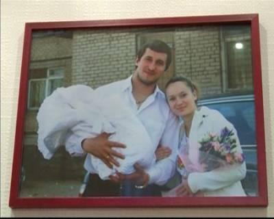Жена Галимова Александра