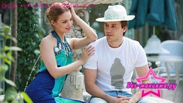 Татьяна Арнтгольц с мужем