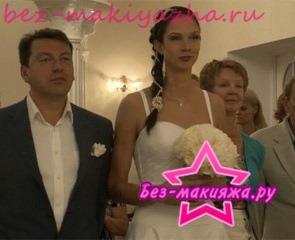 Муж Екатерины Гамовой
