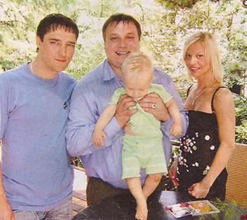 Дети Юрия Шатунова