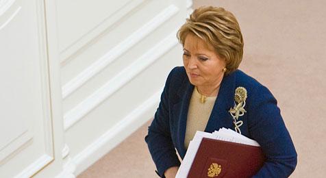 Валентина Матвиенко личная жизнь
