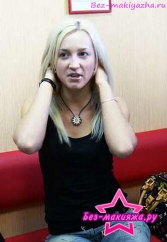 Ольга Бузова без макияжа и косметики