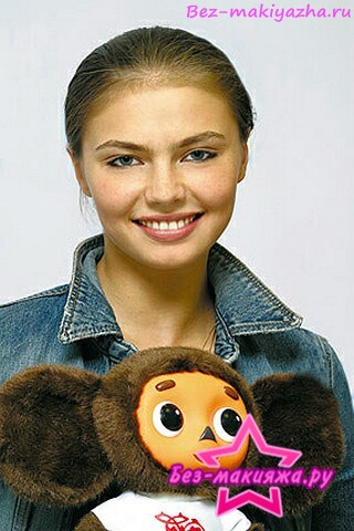 Алина Кабаева без макияжа
