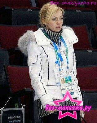 Яна Рудковская без макияжа