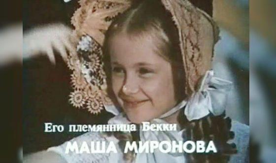 Мария Миронова — биография, личная жизнь, муж, фото