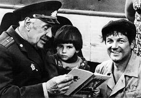 Дети Александра Белявского - личная жизнь