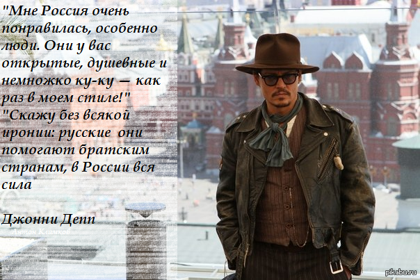 6 звезд, любящих приезжать в Россию