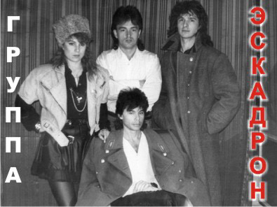 Певицы 90-х – как сложилась судьба