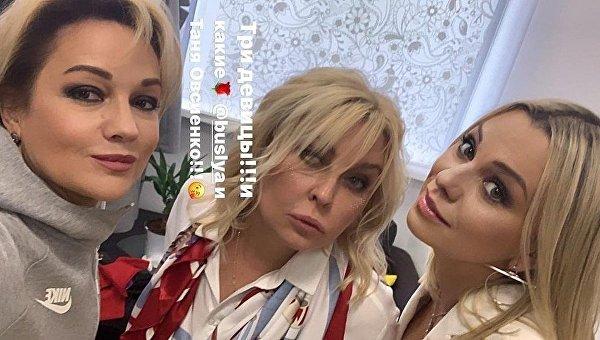 Татьяна Овсиенко изменила внешность