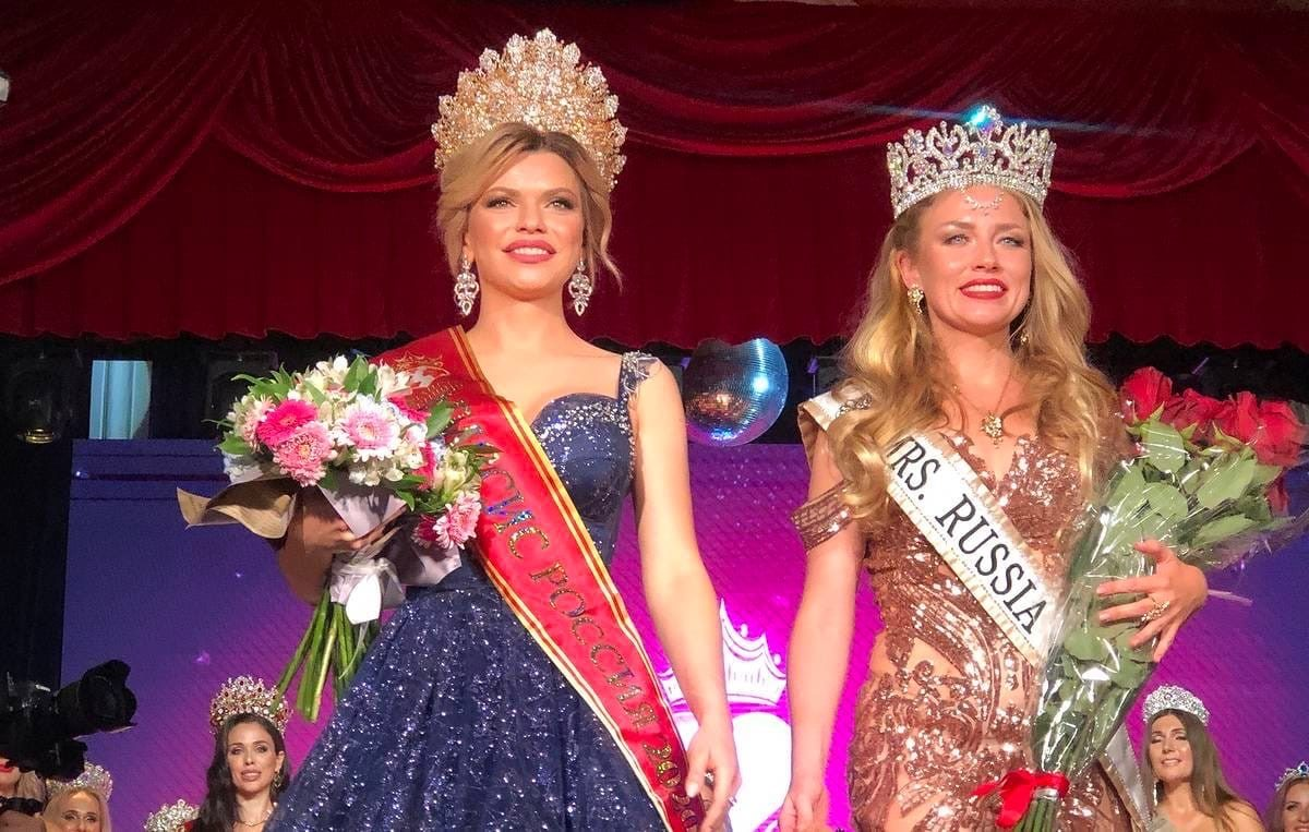Конкурс «Миссис Россия 2020» состоялся и названо имя победительницы