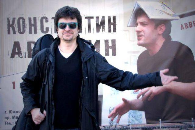 Муж Дианы Арбениной – фото
