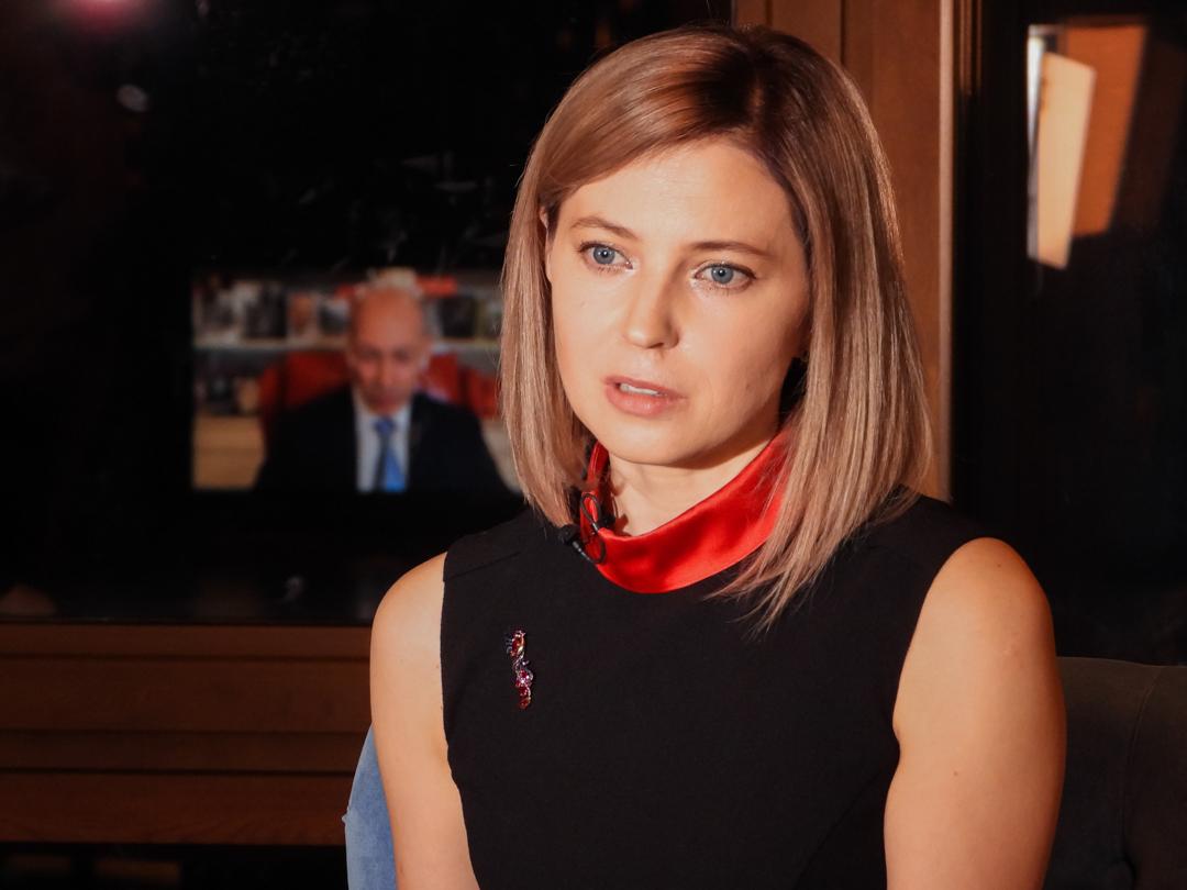 Депутат Наталья Поклонская опасается за жизнь