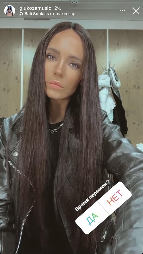 Наталья Ионова-Чистякова удивила поклонников новым имиджем