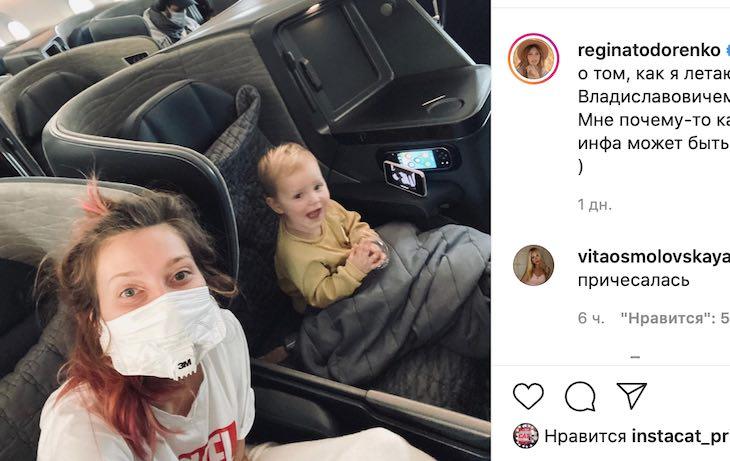 Регину Тодоренко раскритиковали поклонники