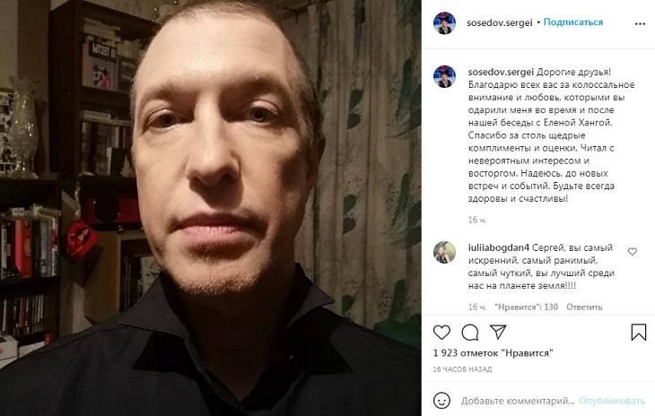 Критик Сергей Соседов поделился кадрами своей квартиры