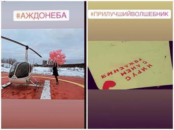 Павел Прилучный трогательно поздравил Мирославу Карпович