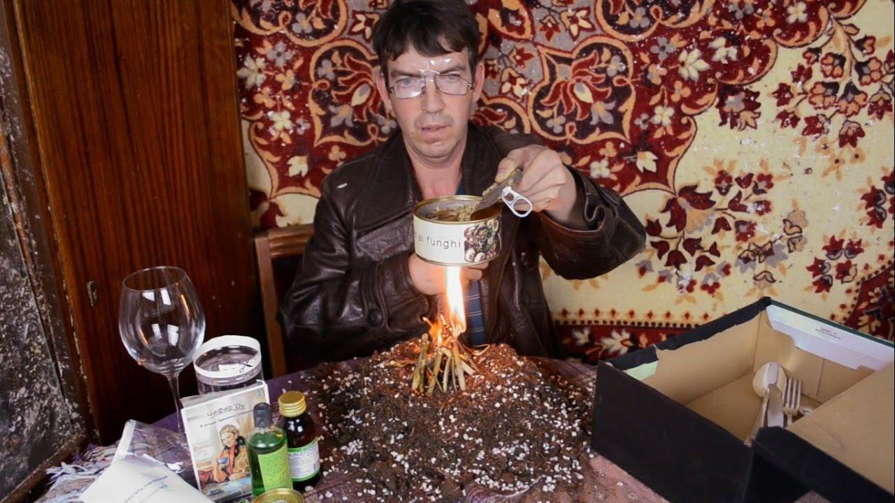 Денис Дыркин