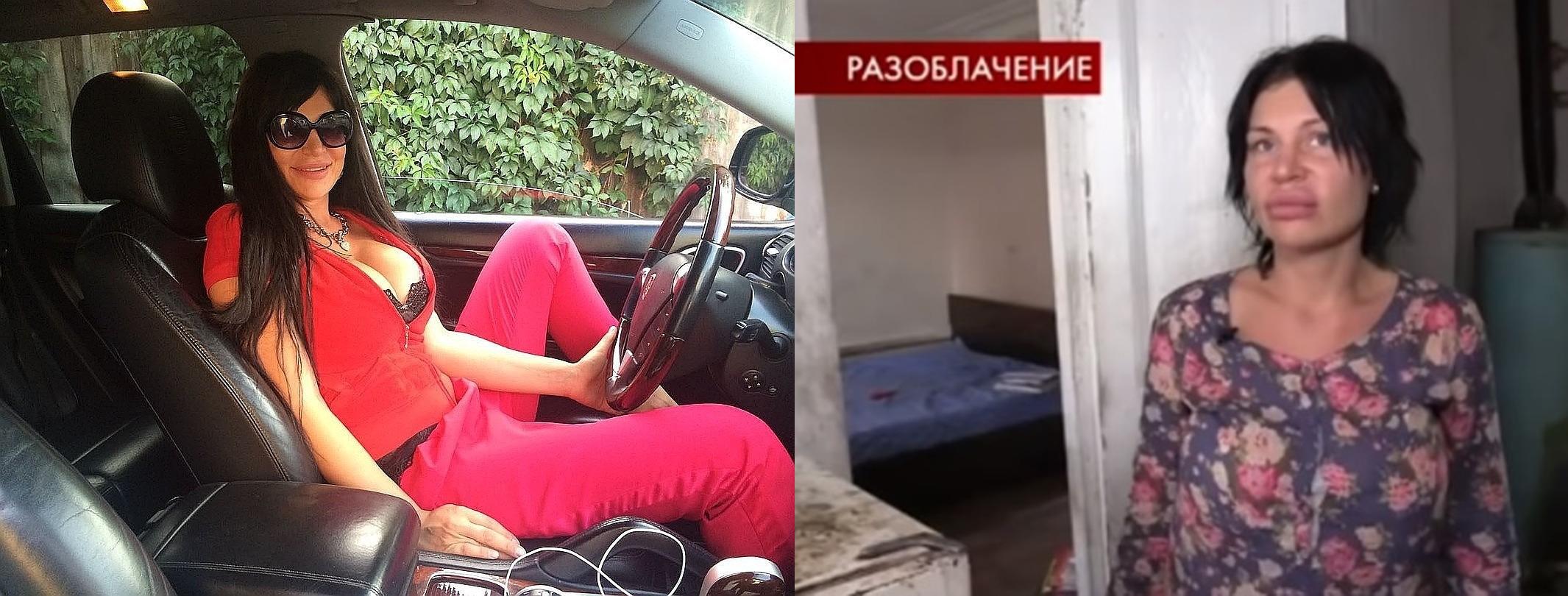 Элина Ромасенко